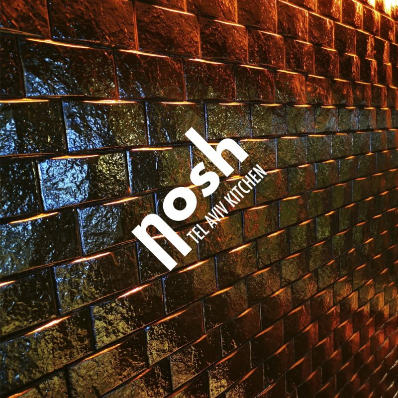Nosh (PRÓXIMAMENTE), Tel-Aviv Kitchen, Condesa, CDMX