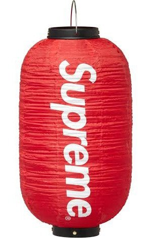 "Supreme Hanging Lantern ""Red"""