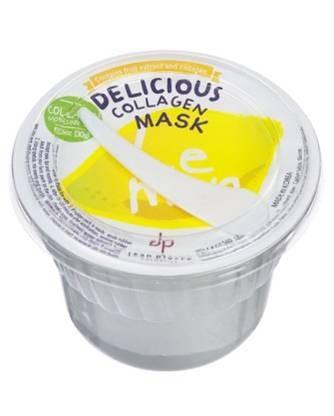 Mascarilla modeladora de colágeno y extracto de limón