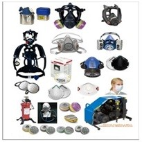 Equipo de Respiracion en Proveedora de Equipo Industrial de Protección Personal SA de CV